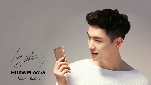 huawei respect lay